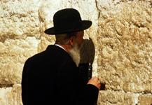 Entstehungszeit Judentum